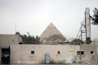 Great Pyramid, Cairo