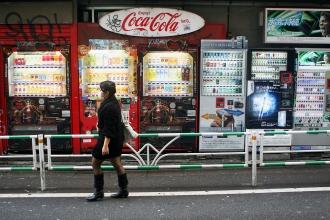 Vending Machines, Tokyo