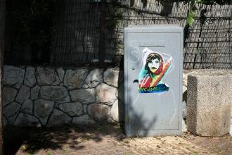 Rehevot, Israel